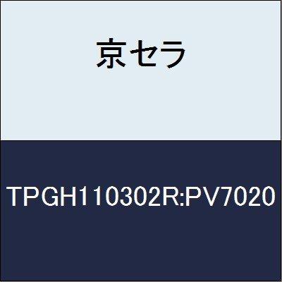 京セラ 切削工具 チップ TPGH110302R:PV7020 B079XXSLJ3