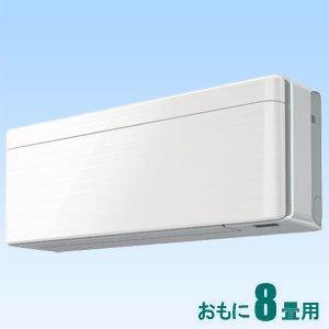ダイキン 【エアコン】risoraおもに8畳用 (冷房:7~10畳/暖房:6~8畳) Sシリーズ (ラインホワイト) AN-25VSS-W