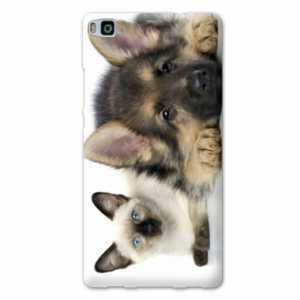 Amazon.com: Case Carcasa SFR Starxtrem 4 animaux 2 - - chien ...