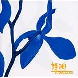 青い花       (CCCD)