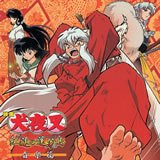 Inuyasha: Fire on the Mystic Island Original Soundtrack [Audio CD]