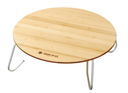 Snow Peak Single Action Low Table, Small by Snow Peak