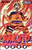 NARUTO -ナルト- 26 (ジャンプ・コミックス)