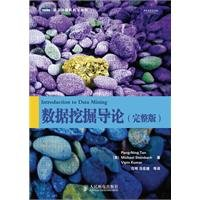 Introduction to Data Mining(Chinese Edition) -  Pang-Ning Tan, Paperback