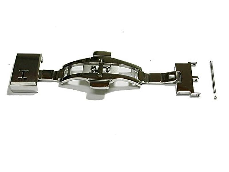 HAMILTON 순정 시계 D 버클 푸쉬 20mm H640000152