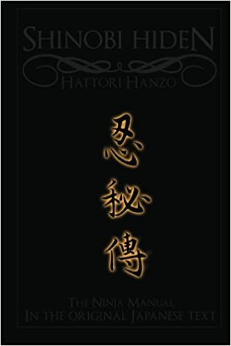 Shinobi Hiden (Replica Densho) (Volume 2): Mr Antony Cummins ...