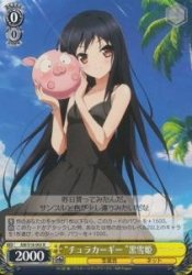 "AW/S18-003 : ""チュラカーギー""黒雪姫の商品画像"
