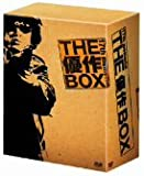 17th memorial THE 優作 BOX(初回限定生産) [DVD]