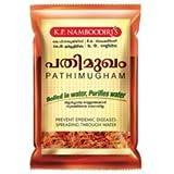 K.P. Namboodiri's Pathimukham 15 Gram ( 10 Pack )