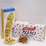 よしみ YOSHIMIのお土産菓子2個 (札幌カリーせんべい カリカリまだある 1個 &札幌おかきOh!焼とうきび 1個)