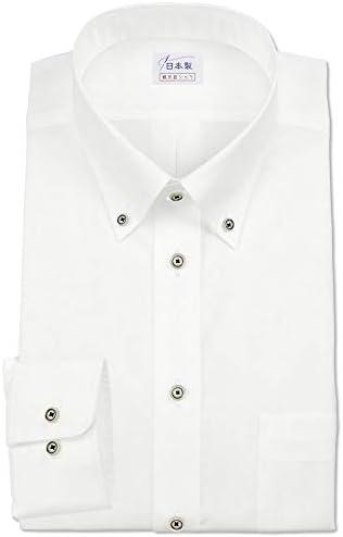 ワイシャツ 軽井沢シャツ [A10KZBA50]ボタンダウン ハイブリッドセンサー ショートボタンダウンカラー 制菌加工 ホワイト無地 らくらくオーダー受注生産商品