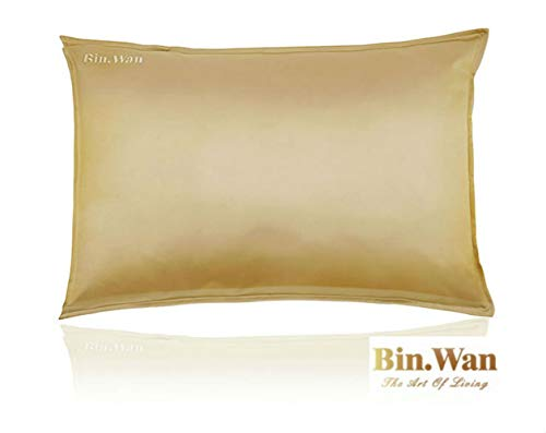 Pillowcase Intertek Certified beauty pillowcase antibacterial, copper ion pillowcase, natural antibacterial, suitable for sleeping acne prone skin, sensitive skin size: 20in * 28in