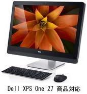 メディアカバーマーケット Dell XPS One 27 (27インチ2560x1440)機種で使える【強化 ガラスフィルム 同等の硬度9H ブルーライトカット クリア 光沢 改訂版 液晶保護 フィルム】