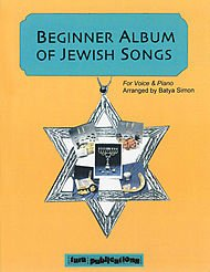 (Beginner Album of Jewish Songs Softcover)