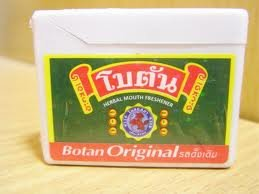Botun Thai herbal cough lozenge benefits of genuine licorice sugar free.