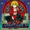 Armitage III Cybermatrix - Soundtrack by Various Artists, (Soundtrack) (1996-07-30)