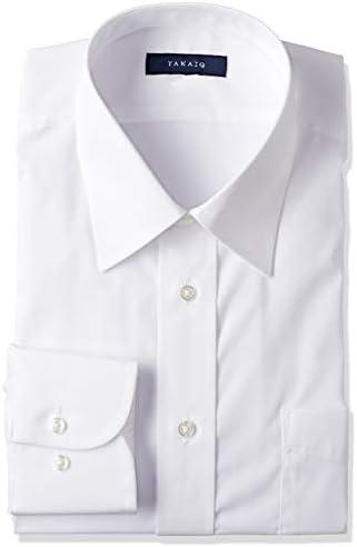 ビジネス ワイシャツ 形態安定 定番 レギュラーフィット ブロード レギュラーカラー シロ ムジ 長袖シャツ メンズ