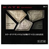 KATE Eye Shadow Color Shas Diamond - BK-1