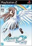 メモリーズオフ アフターレイン Vol.3 [PS2]