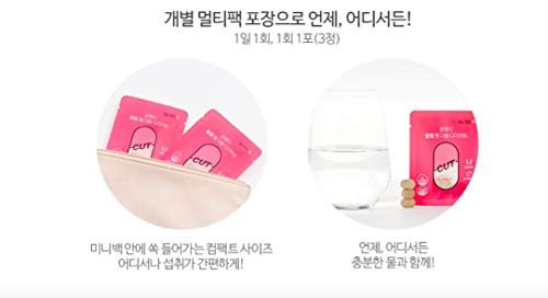 GLAM.D Slim Cut Double Diet 700mg X 45capsule (31.5g)/Import from Korea/for Weight Loss and Healthy Diet by GLAM.D (Image #6)