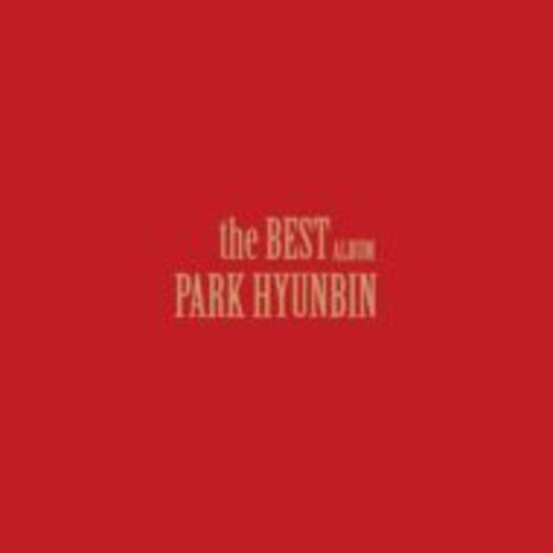 CD : Hyunbin Park - Best Album (CD)