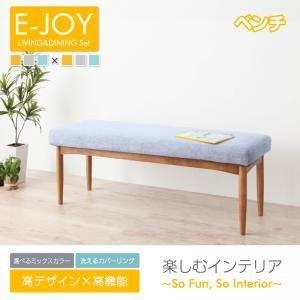 [ベンチのみ]ダイニングベンチ[E-JOY]ライトブルー ミックスカラーソファベンチ リビングダイニング イージョイ B077SBQ96Z