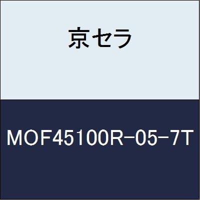 京セラ 切削工具 カッター MOF45100R-05-7T  B079XXH3XP