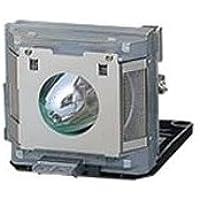 Sharp AN-MB70LP Lamp for XGMB70X DLP Projector