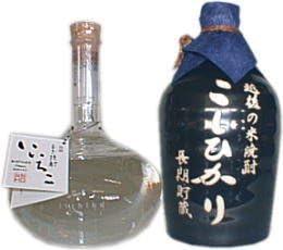 焼酎2本セットいいちこフラスコボトル&こしひかり長期貯蔵