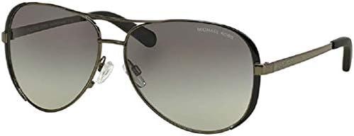 Michael Kors MK5004 CHELSEA Aviator Sunglasses For Women +FREE Complimentary Eyewear Care Kit