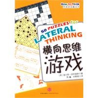 Download How to Think: 50 Puzzles for Lateral Thinking(Chinese Edition) pdf epub