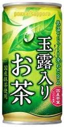 ポッカサッポロ 玉露入りお茶 190g缶×30本入×(2ケース)
