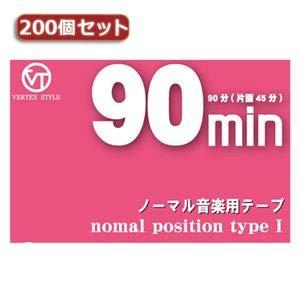 200個セット VERTEX カセットテープ90分(片面45分)インデックスカード付 VC-90X200 B07PDCQ1CQ