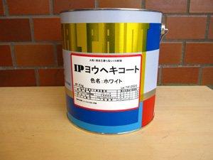 インターナショナルペイント IP ヨウヘキコート 4kg ライトホワイト(N-93) B01N3Y7NJL ライトホワイト(N-93)