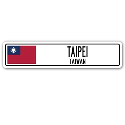 Taipei, Taiwan Street Sign Taiwanese Flag City Country Road Wall Gift (Taipei Best Places To Visit)