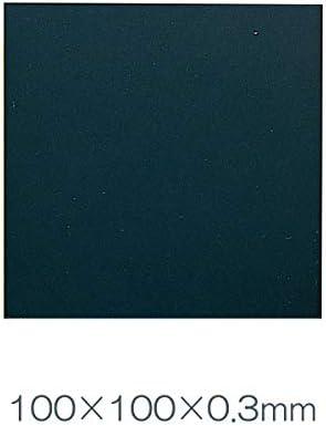 メタルスクラッチ板 真鍮製 100x100mm けがき工芸 (100x100mm)
