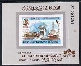 Aden  Kathiri 1967 USA Pavilion Expo imperforate Miniature Sheet unmounted Mint (Mi BL 15B) Buildings Americana JANDRSTAMPS (2847)