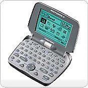 Motorola Two-Way P935 Silver 2-Way Pager Text SMS - Pagers Motorola