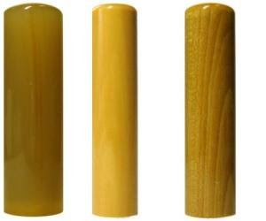 印鑑はんこ 個人印3本セット 実印: 純白オランダ 18.0mm 銀行印: アカネ 13.5mm 認印: 楓 15.0mm 最高級もみ皮ケース&化粧箱セット   B00AVQPDUU