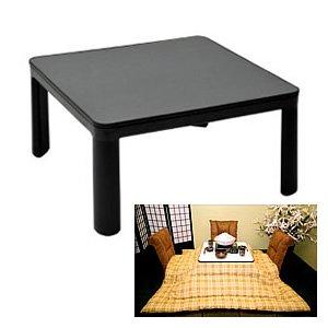 Kotatsu Rectangle (Sugsgk-105bk) 41.75 X 29.5 X 14.5 Inch 120v/500w