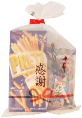 感謝袋 190円 グリコお菓子袋詰め合わせ おかしのマーチ