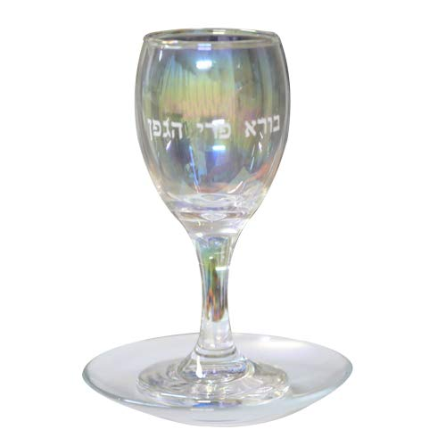 Vintage Style Tinted Glass Kiddush Cup Wine Goblet with Saucer for Shabbat and Holidays (Silver)