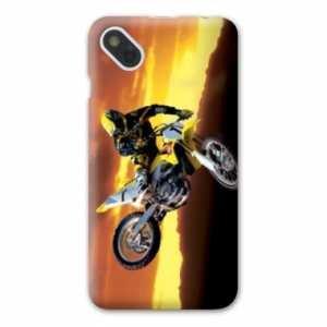 Amazon.com: Case Carcasa Wiko Sunset2 Moto - - cross noir ...