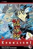 Kekkaishi, Yellow Tanabe, 1421522225