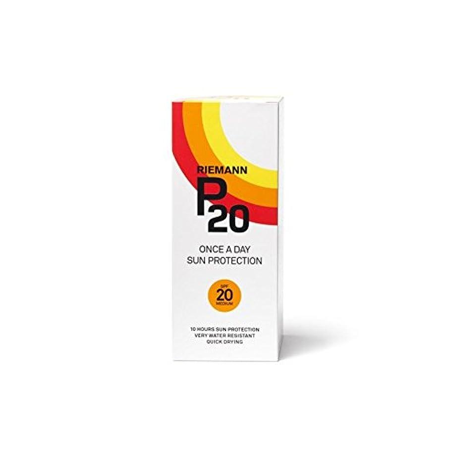 半径前奏曲マガジンRiemann P20 Sun Filter 200ml SPF20 (Pack of 6) - リーマン20のサンフィルター200ミリリットル20 x6 [並行輸入品]