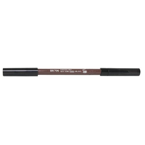 (Shiseido Smoothing Lip Pencil for Women, BR706/Rosewood, 0.04 Ounce)