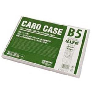 生活日用品 (業務用40セット) カードケース軟質B5×10枚 D038J-B54 B074MM7ZKR