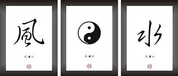 FENG SHUI mit YIN & YANG - Schriftzeichen Kalligrafie Dekoration ...