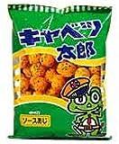 ★まとめ買い★ やおきん キャベツ太郎 ソース味 90g ×10個