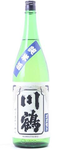 【日本酒】川鶴(かわつる) 特別純米 讃州オオセト55 1800ml